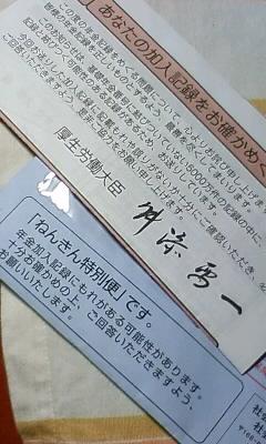 080325_2032~01.JPG